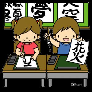 発達障害,横浜,塾,ACT